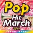 2017 Pop Hit March -Koi/Zen Zen Zense/Hanataba Wo Kimi Ni-
