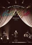 DEEN at 武道館 2016 LIVE JOY SPECIAL 〜Ballad Night〜 【完全生産限定盤】(2DVD)