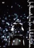 JIN AKANISHI LIVE TOUR 2016 〜Audio Fashion Special〜in MAKUHARI (DVD)