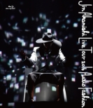 JIN AKANISHI LIVE TOUR 2016 〜Audio Fashion Special〜 in MAKUHARI (Blu-ray)
