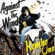 Against The Wind 【アーティスト盤】(+DVD)