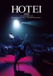 Maximum Emotion Tour 〜The Best for the Future〜 (DVD)