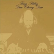 Unreleased Sessions Vol.1 : Terry Riley -Don Cherry Duo (日本語解説付)
