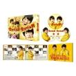 金メダル男 Blu-ray 豪華版 <初回限定生産> (本編1枚+特典DVD2枚)