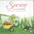 Spring In The Garden〜春の風に誘われて...Cafe Jazz Covers Best 20〜
