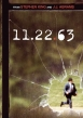 11.22.63 コンプリート・ボックス (5枚組)