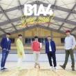 You and I 【初回限定盤B】 (CD+ブックレット)