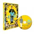 グッドモーニングショー DVD 通常版