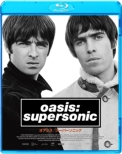 Oasis: Super Sonic