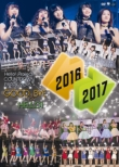 Hello!Project Countdown Party 2016 -Good Bye & Hello! -