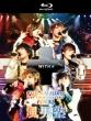 風男塾ライブツアー2016-2017 〜WITH+〜FINAL 中野サンプラザホール