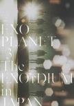 EXO PLANET #3 -The EXO' rDIUM in JAPAN 【初回生産限定盤】 (DVD+フォトブック)