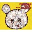 キュウソネコカミ THE LIVE-DMCC REAL ONEMAN TOUR 2016/2017 ボロボロ バキバキ クルットゥー 【初回限定盤】 (+DVD)