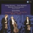 3人のための協奏曲、弦楽三重奏曲 ムスティスラフ・ロストロポーヴィチ、ギドン・クレーメル、ユーリ・バシュメット、モスクワ・ソロイスツ
