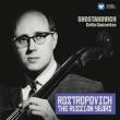 チェロ協奏曲第1番、第2番 ムスティスラフ・ロストロポーヴィチ、ロジェストヴェンスキー&モスクワ・フィル、スヴェトラーノフ&ソ連国立響