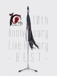 10th Anniversary Live History -BEST-(DVD)