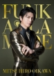 FUNK A LA MODE 【初回限定盤A】(+DVD+PHOTOBOOK)