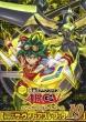 遊・戯・王ARC-V オフィシャルカードゲーム公式カードカタログザ・ヴァリュアブル・ブック 19 愛蔵版コミックス