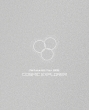 Perfume 6th Tour 2016「COSMIC EXPLORER」 【初回限定盤】 (Blu-ray)
