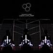 Perfume 6th Tour 2016「COSMIC EXPLORER」 【通常盤】 (DVD)