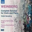 ヴァイオリン・ソナタ全集 グリゴリー・カリノフスキ、タティアナ・ゴンチャローヴァ(2CD)
