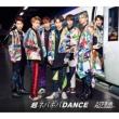 超ネバギバDANCE 【SUPER DELUXE EDITION Blu-ray付き豪華盤】