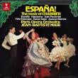 狂詩曲『スペイン』〜管弦楽曲集 ジャン=バティスト・マリ&パリ・オペラ座管弦楽団