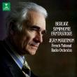 幻想交響曲 ジャン・マルティノン&フランス国立放送管弦楽団