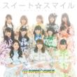 スイート☆スマイル (+Blu-ray)