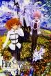 Fate/Grand Order コミックアラカルト VI カドカワコミックスAエース
