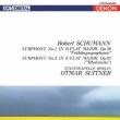 交響曲第1番『春』、第3番『ライン』 オトマール・スイトナー&シュターツカペレ・ベルリン