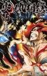 火ノ丸相撲 15 ジャンプコミックス