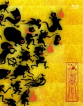 椎名林檎と彼奴等がゆく 百鬼夜行2015 (Blu-ray)