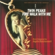 Twin Peaks: Fire Walk With Me (180グラム重量盤レコード)