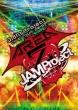 JAM Project LIVE TOUR 2016 〜AREA Z〜 LIVE DVD