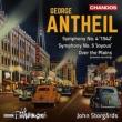 交響曲第4番『1942』、第5番『歓喜』、オーヴァー・ザ・プレインズ ヨン・ストゥールゴールズ&BBCフィル