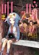 明×暗SCRAMBLE 2 MFコミックス アライブシリーズ