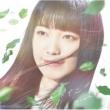シャイニー 【初回生産限定盤】(+DVD)