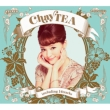 chayTEA 【初回生産限定盤】(+DVD)