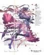 GRANBLUE FANTASY The Animation 6【完全生産限定版】