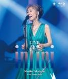 LIVE infini (Blu-ray)