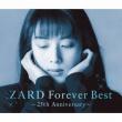 ZARD Forever Best 〜25th Anniversary〜【季節限定ジャケット -初夏-バージョン】(Blu-spec CD2 4枚組)