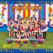 Cheerleader/Koi Hanabi