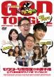 Dtv Original[god Tongue]Vol.1 -Sexy Joyuu Ai Tashikame Senshuken&Jimusho Taikou Nomi Sugata Kawaii