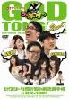 Dtv Original[god Tongue]Vol.2 -Sexy Joyuu Onayami Kaiketsu Senshuken&Hame-1 Gp Hoka-
