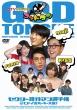 Dtv Original[god Tongue]Vol.3 -Sexy Zatsu Gaman Senshuken&Hidoi Onna Summit Rookie Taikai Hoka-