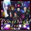Prince Night〜どこにいたのさ!? MY PRINCESS〜