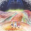 TVアニメ「結城友奈は勇者である -鷲尾須美の章-」 オリジナルサウンドトラック