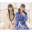 Y&K 【2CD+BD盤】