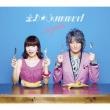 全力☆Summer! 【初回限定盤】(CD+Blu-ray)